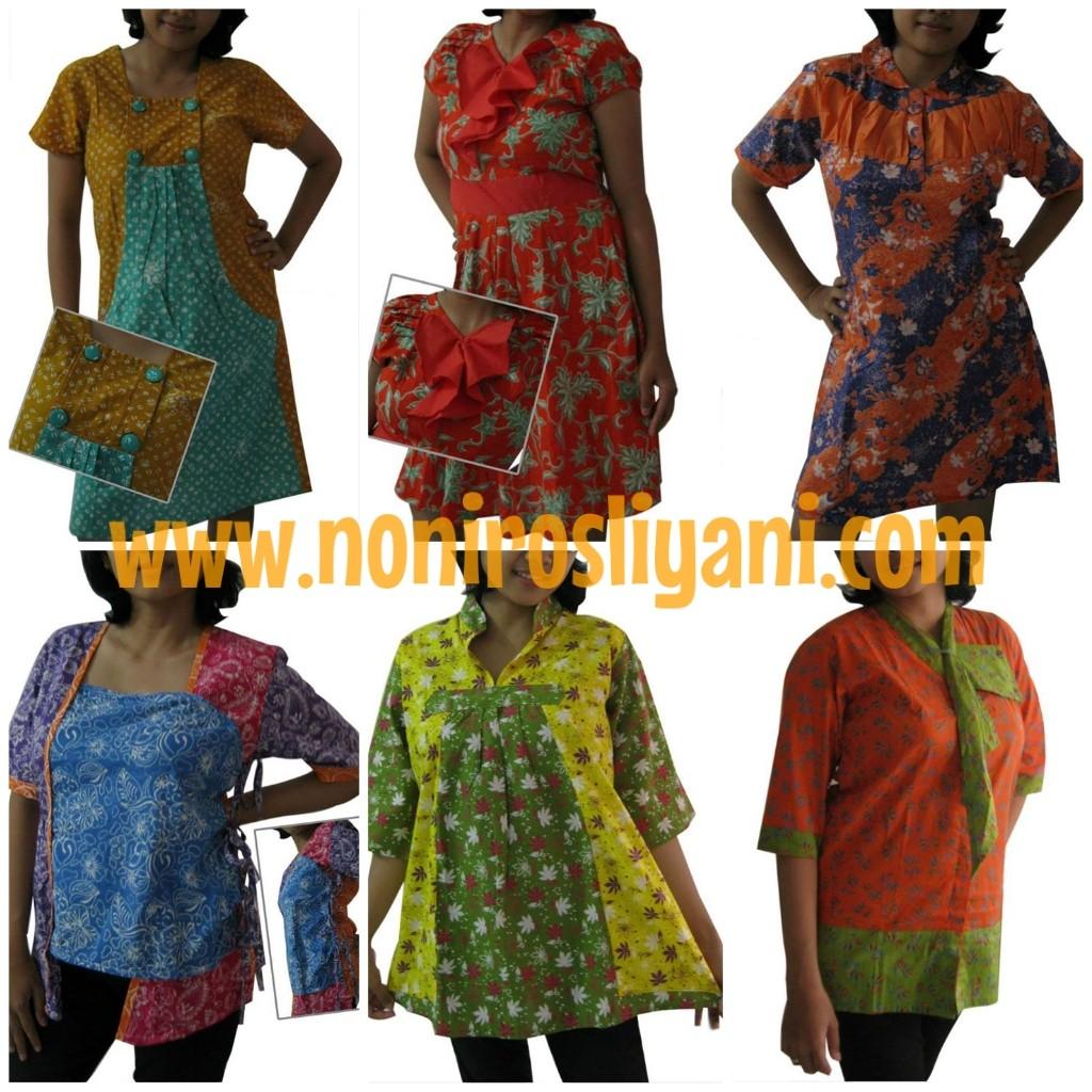 batik-gantari-giveaway