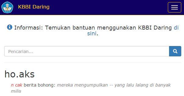 Bahasa Indonesia yang Aneh