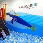 Kidzooona Hartono Mall Jogja