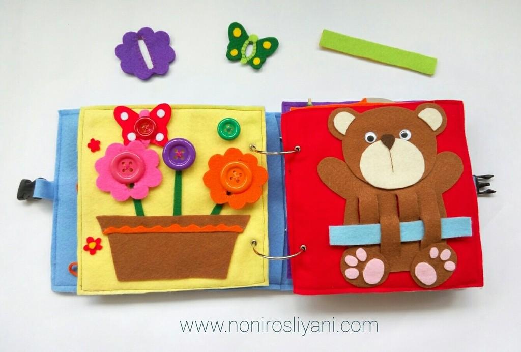 1000BooksForKids: Busy Book Aluna - Noni Rosliyani